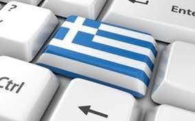 Pratite desavanja u Grckoj Live